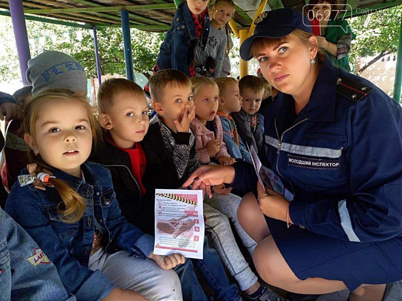 У Добропіллі співробітники ДСНС навчають дітей основам безпеки життєдіяльності, фото-3