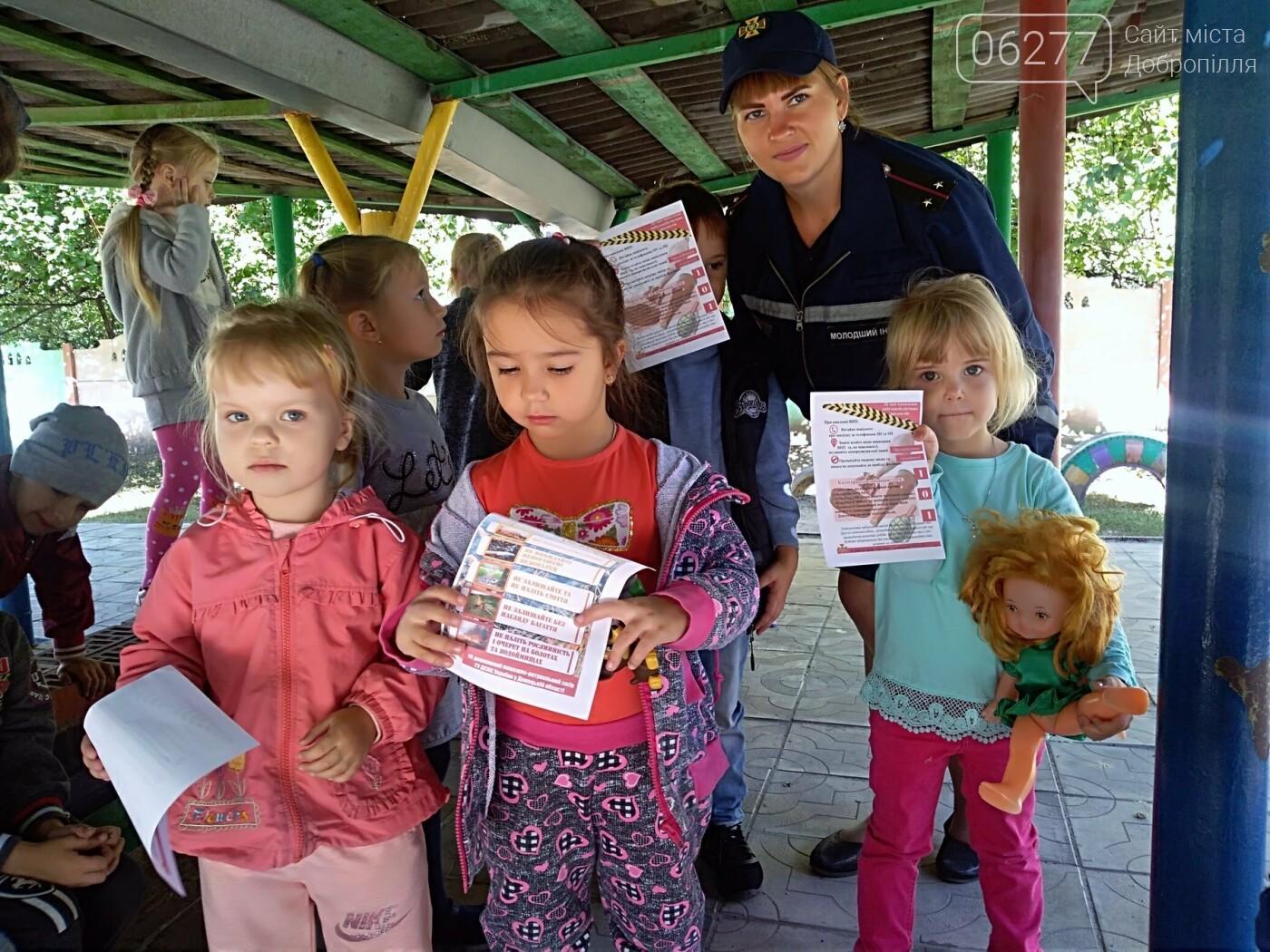 У Добропіллі співробітники ДСНС навчають дітей основам безпеки життєдіяльності, фото-4