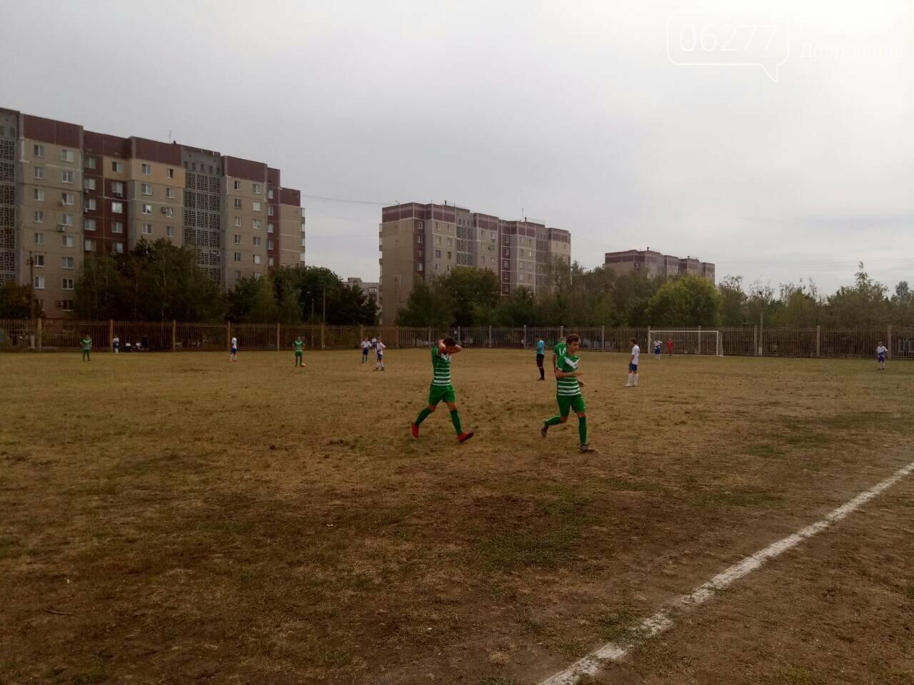 Вже відомі підсумки ІІІ туру чемпіонату Донецької області з футболу серед юнаків 2002/2003 та 2004/2005, фото-2