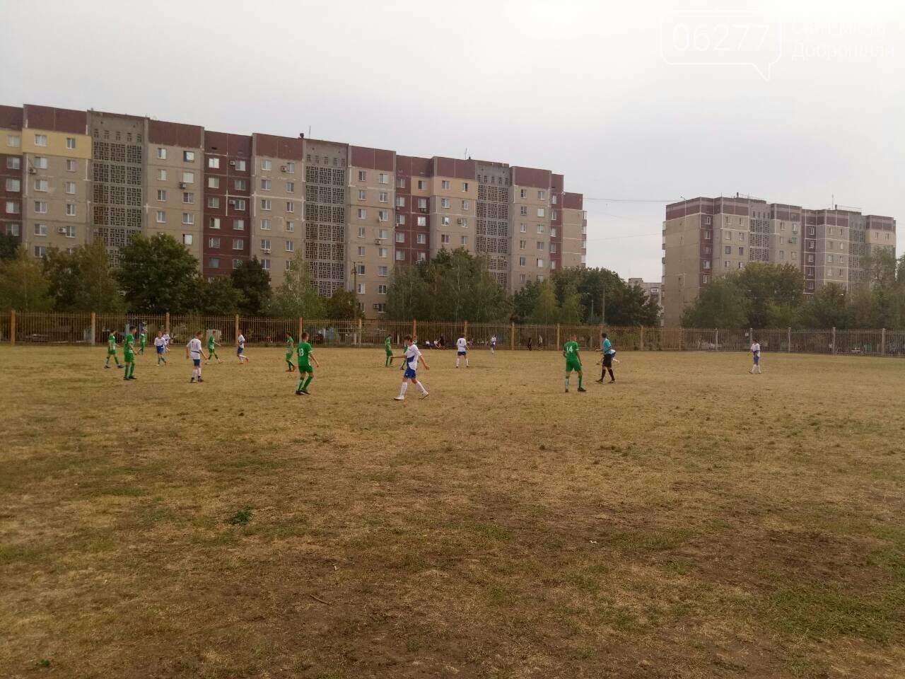 Вже відомі підсумки ІІІ туру чемпіонату Донецької області з футболу серед юнаків 2002/2003 та 2004/2005, фото-1