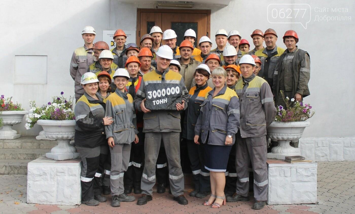 Нужные калории: ЦОФ Добропольская переработала 3 млн тонн угля для украинских теплоэлектростанций, фото-1