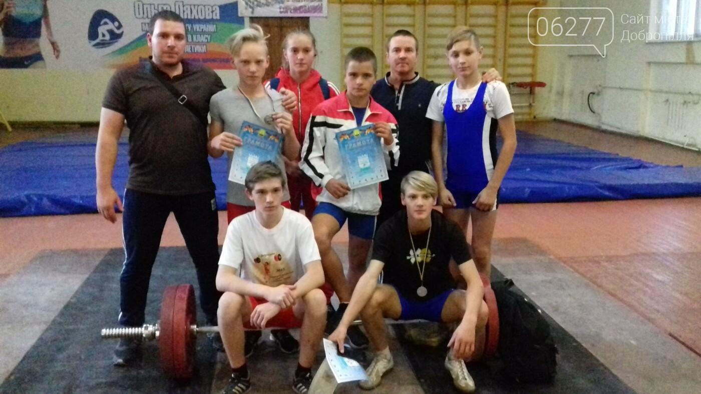 Добропільські важкоатлети привезли чимало медалей з чемпіонат у Донецької області, фото-4