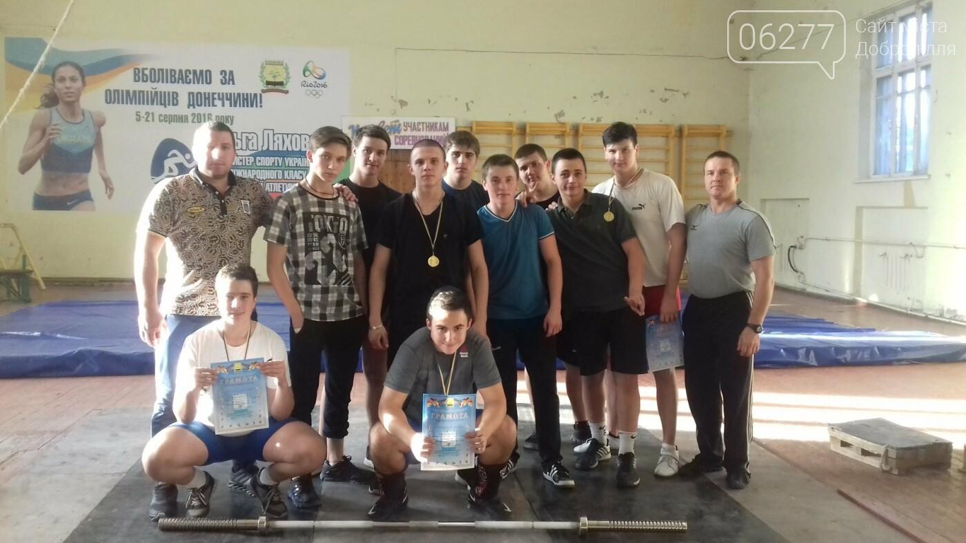 Добропільські важкоатлети привезли чимало медалей з чемпіонат у Донецької області, фото-1