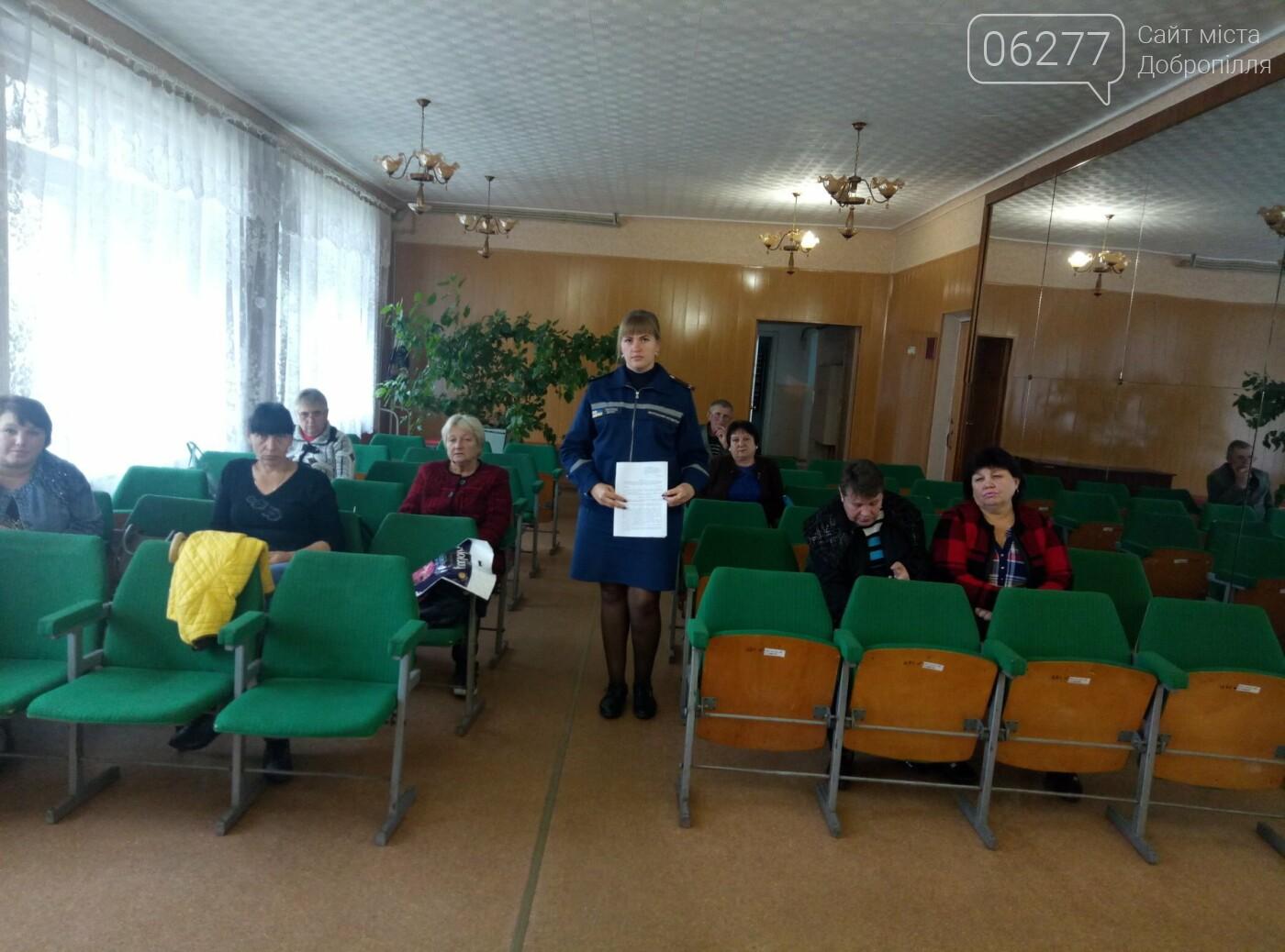 Рятувальники Донеччини прикладають максимум зусиль, аби кожен мешканець області почувався у безпеці, фото-2