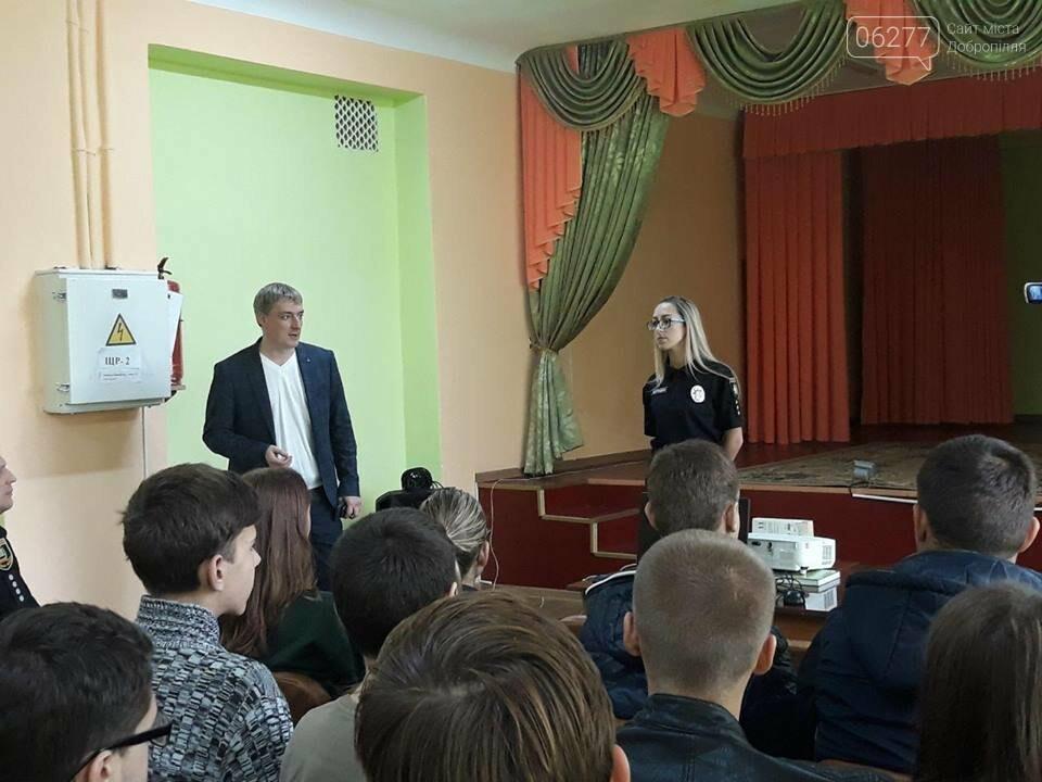 Начальник поліції Добропілля провів «факультатив з поліцейським» для старшокласників ЗОШ №10, фото-1