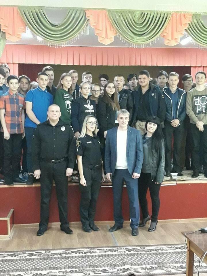 Начальник поліції Добропілля провів «факультатив з поліцейським» для старшокласників ЗОШ №10, фото-3