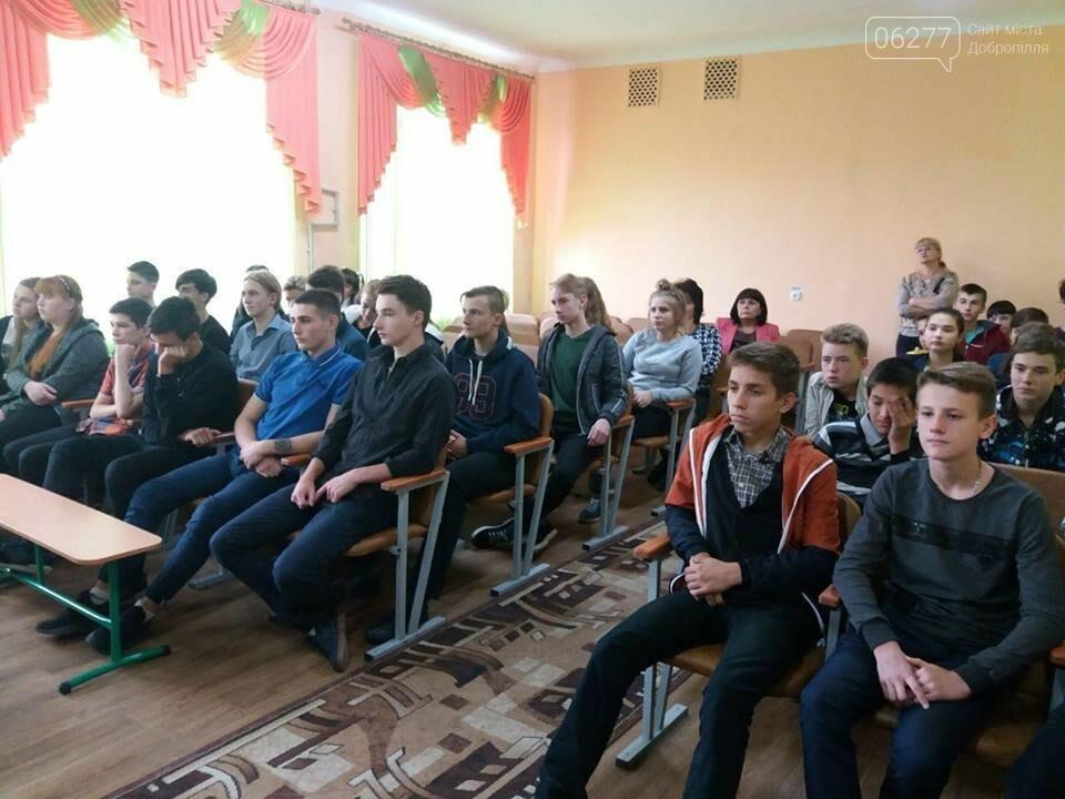 Начальник поліції Добропілля провів «факультатив з поліцейським» для старшокласників ЗОШ №10, фото-4