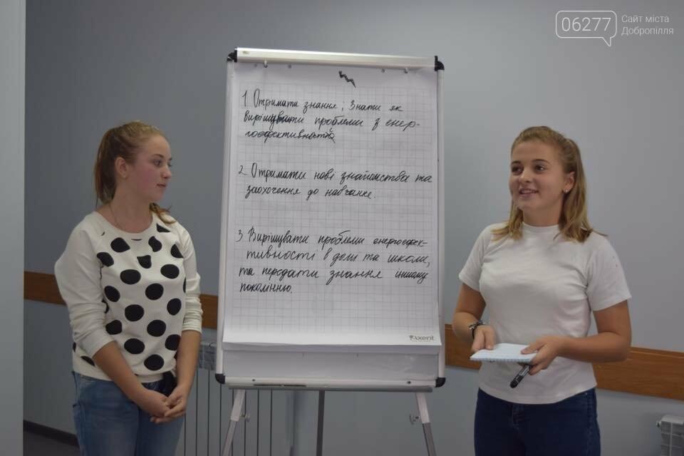 Учат в школе: как экономить энергоресурсы и управлять коммунальным хозяйством, фото-1