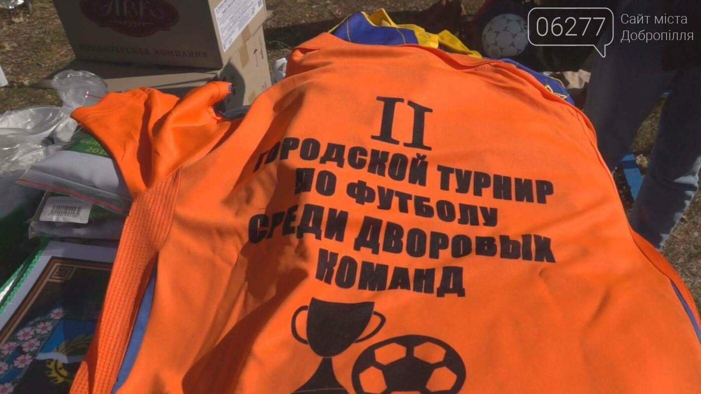 У Білозерському пройшов ІІ турнір з футболу серед дитячих дворових команд, фото-5