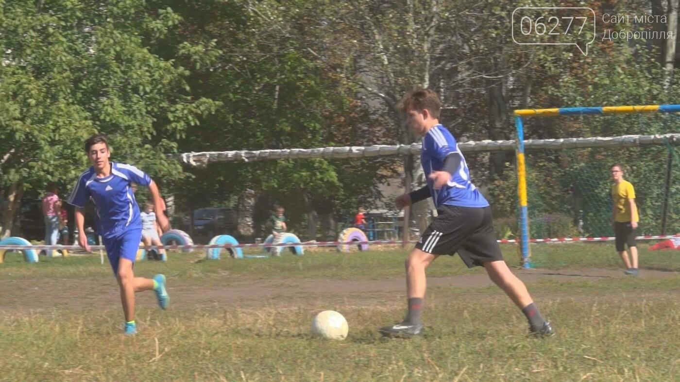 У Білозерському пройшов ІІ турнір з футболу серед дитячих дворових команд, фото-10