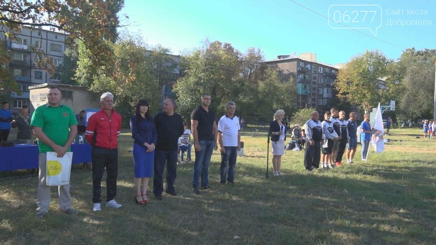 У Білозерському пройшов ІІ турнір з футболу серед дитячих дворових команд, фото-8