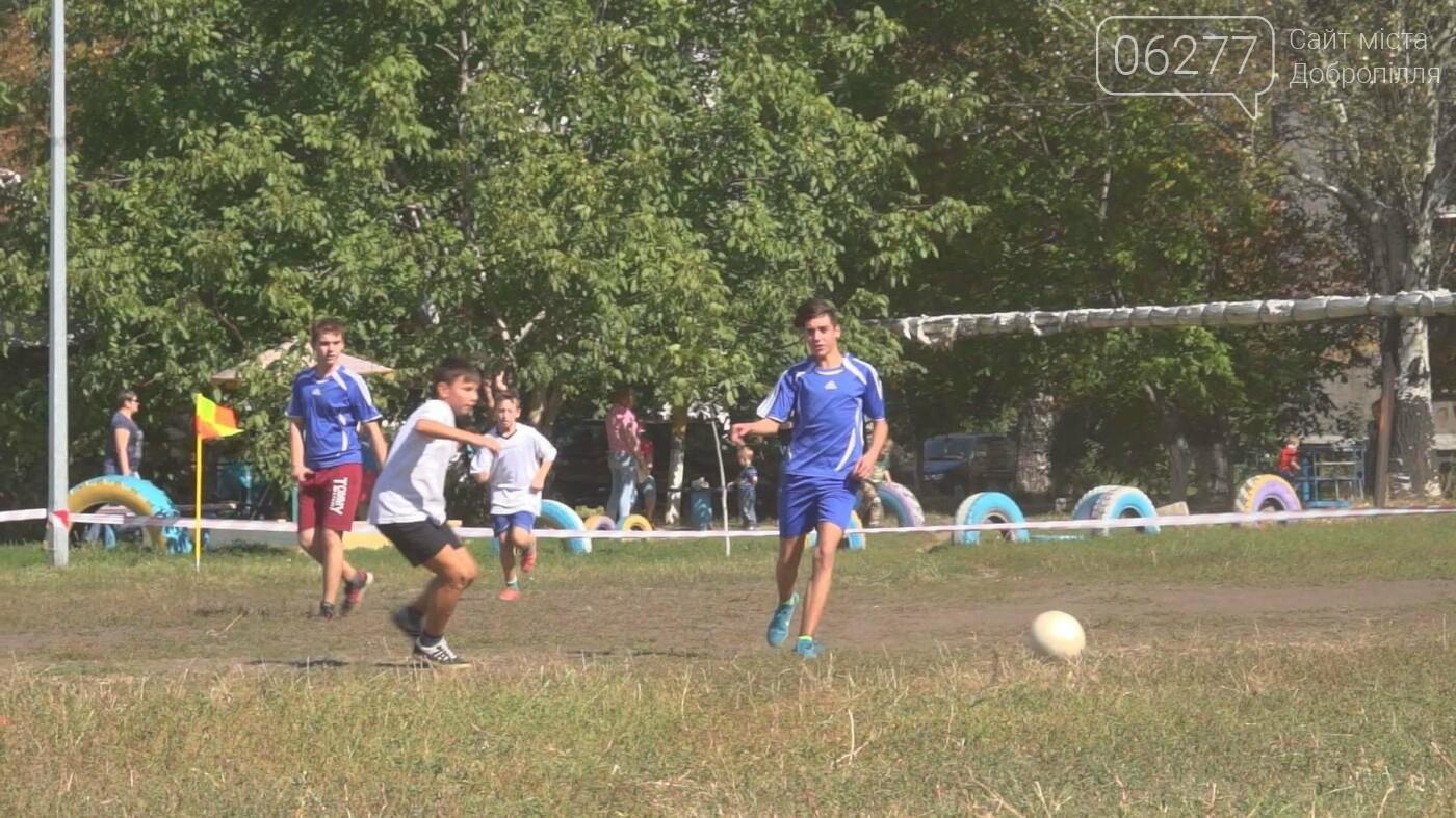 У Білозерському пройшов ІІ турнір з футболу серед дитячих дворових команд, фото-11