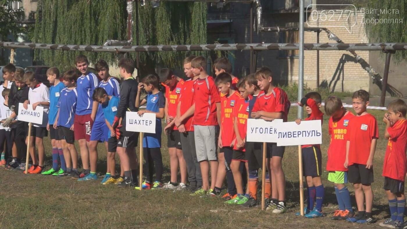 У Білозерському пройшов ІІ турнір з футболу серед дитячих дворових команд, фото-9