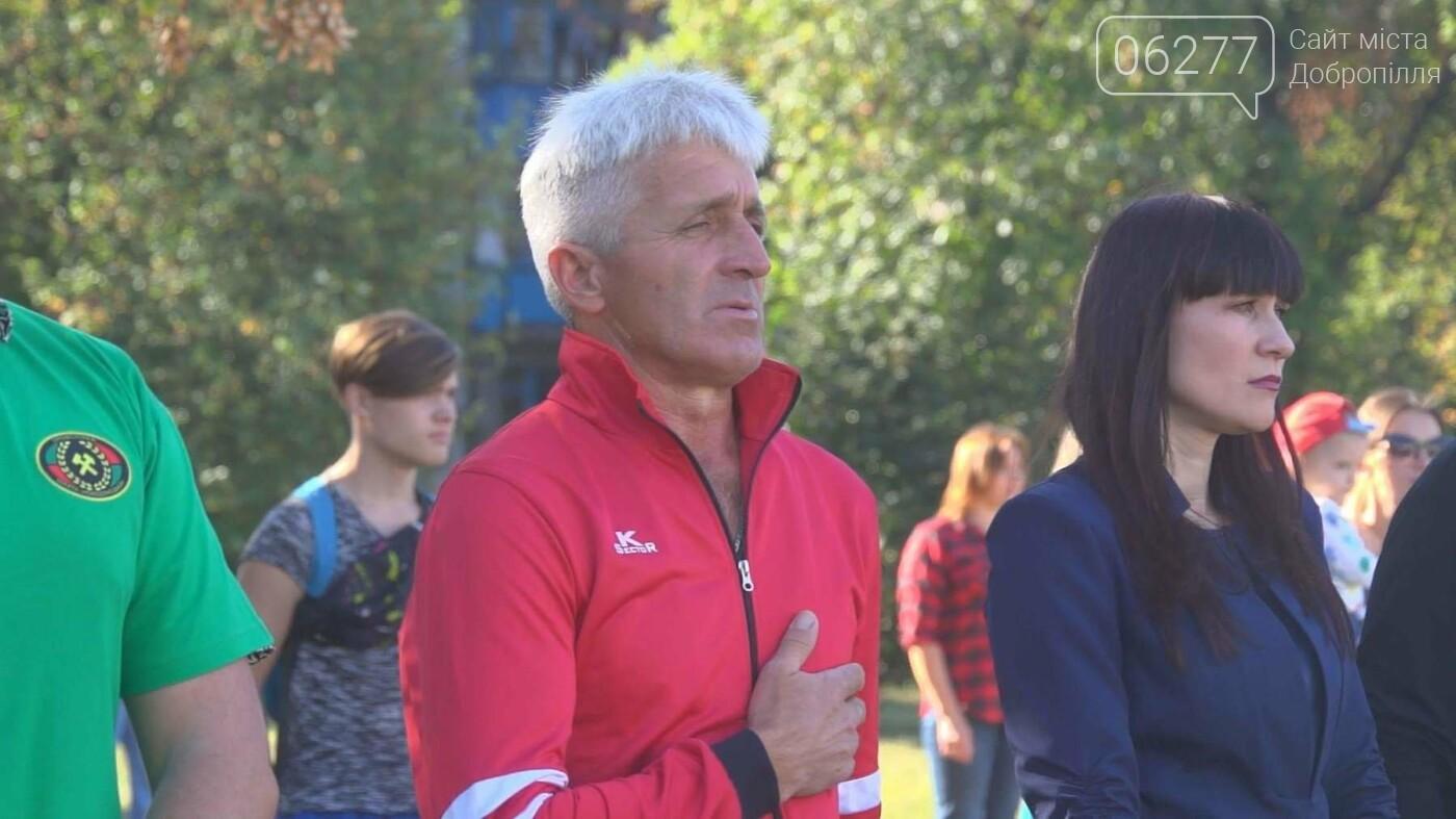 У Білозерському пройшов ІІ турнір з футболу серед дитячих дворових команд, фото-4
