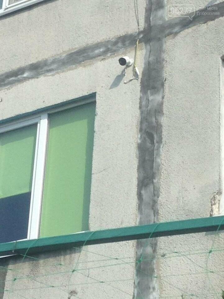 В Доброполье на один безопасный дом стало больше, фото-2
