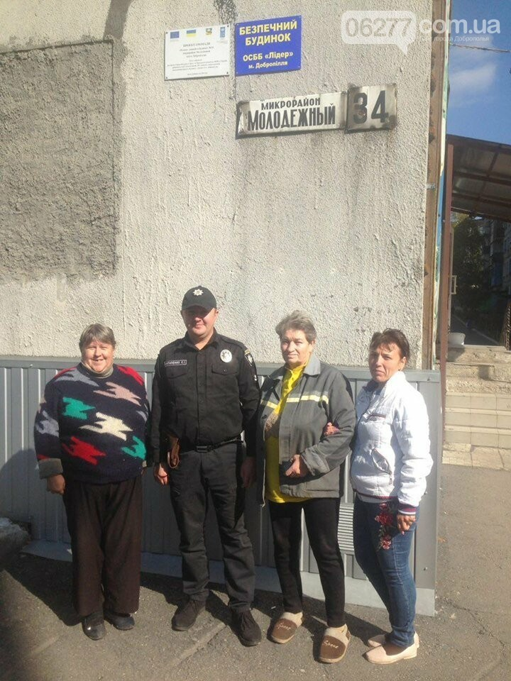 В Доброполье на один безопасный дом стало больше, фото-3