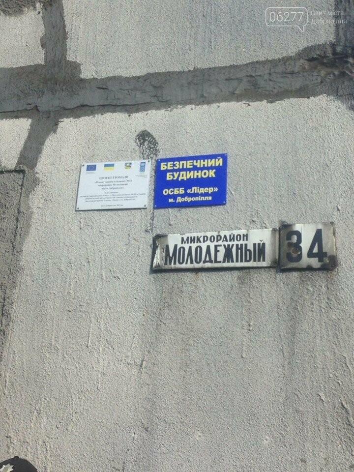 В Доброполье на один безопасный дом стало больше, фото-4