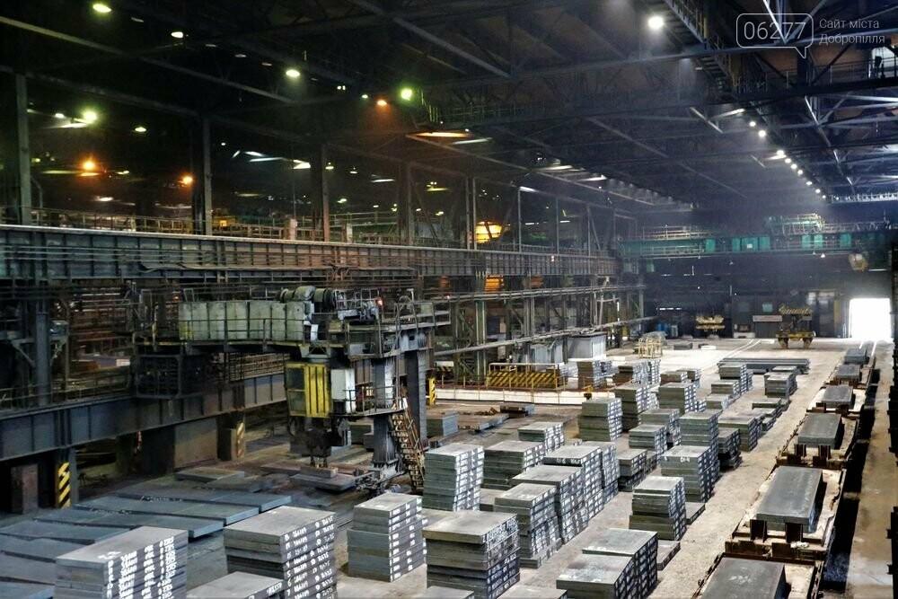 На ММК Ильича установлены 1500 энергоэффективных LED-светильников, фото-1