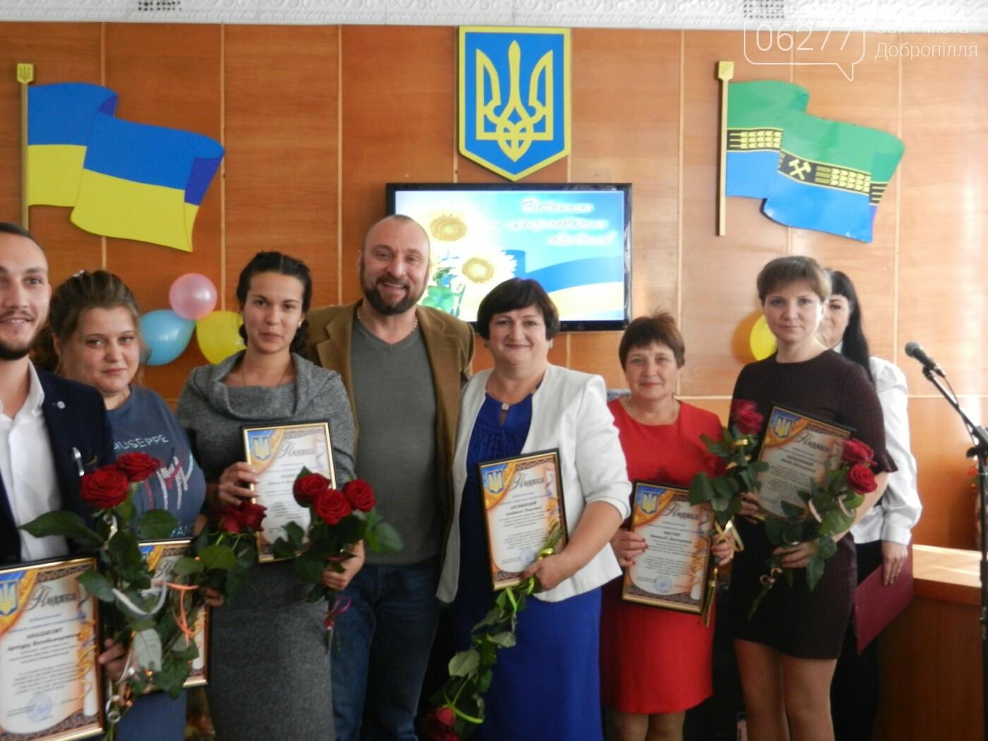 Події тижня Добропільського об'єднаного управління Пенсійного фонду України, фото-3
