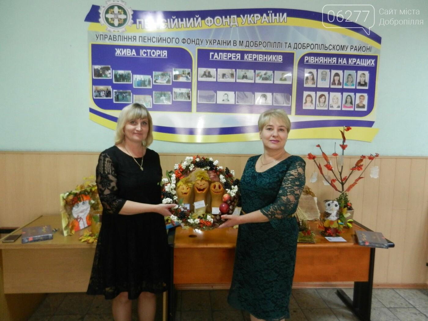 Події тижня Добропільського об'єднаного управління Пенсійного фонду України, фото-2
