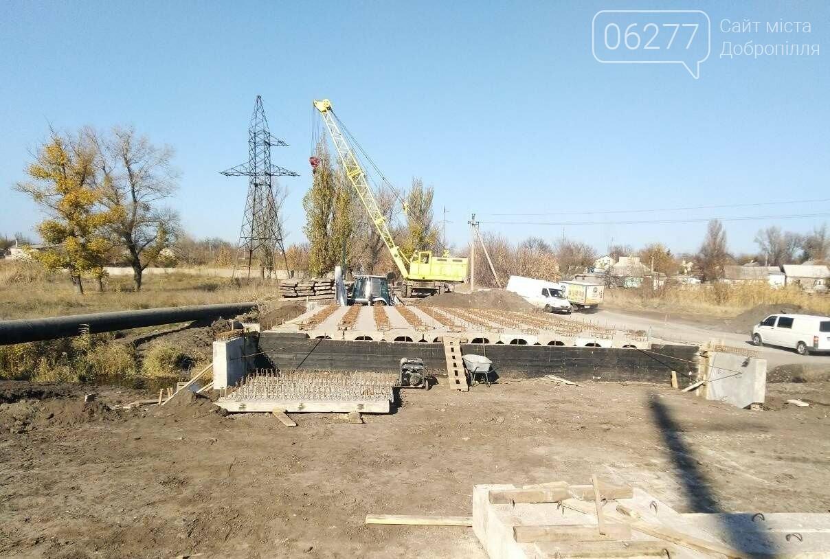 Добропільський район: завершено роботи з улаштування балок прогонової будови моста у с. Ганнівка, фото-2