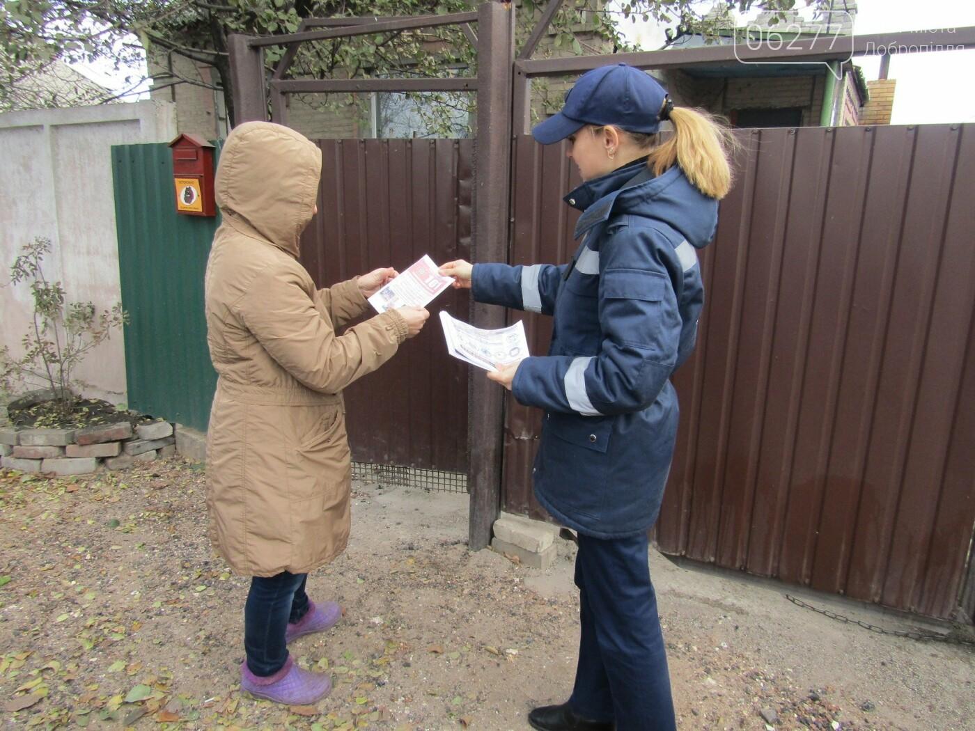У Добропіллі рятувальники здійснили відпрацювання приватного житлового сектору, фото-1