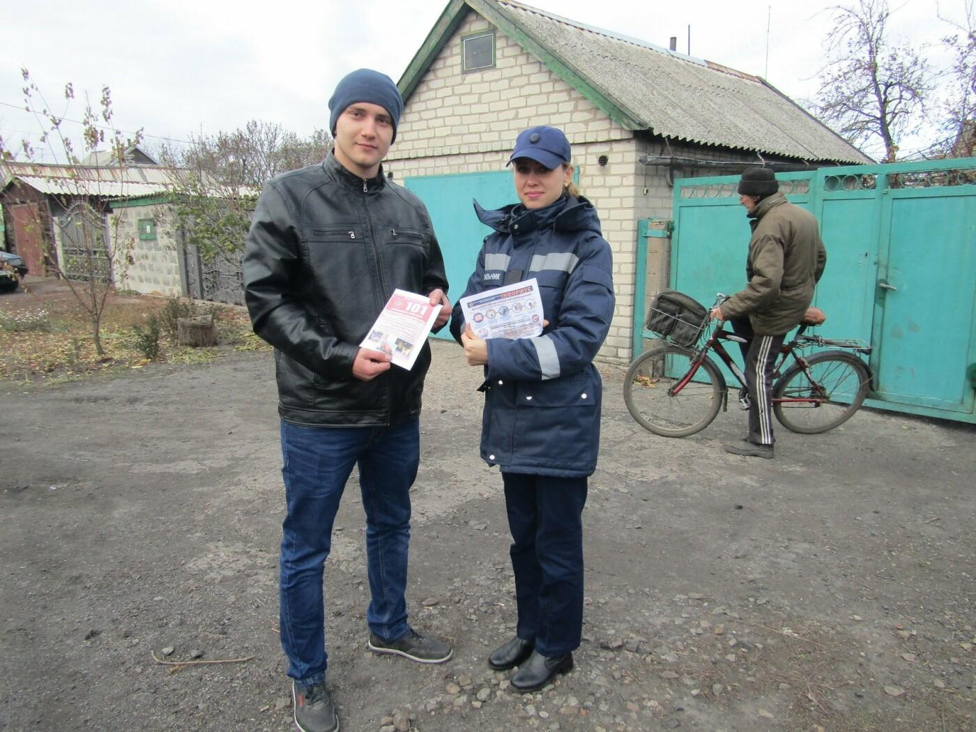 У Добропіллі рятувальники здійснили відпрацювання приватного житлового сектору, фото-4