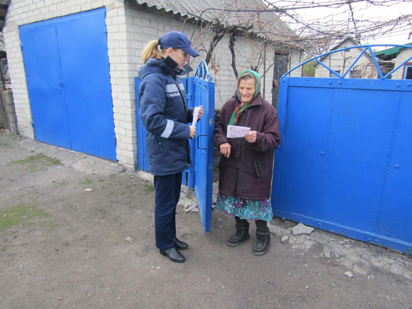 У Добропіллі рятувальники здійснили відпрацювання приватного житлового сектору, фото-2