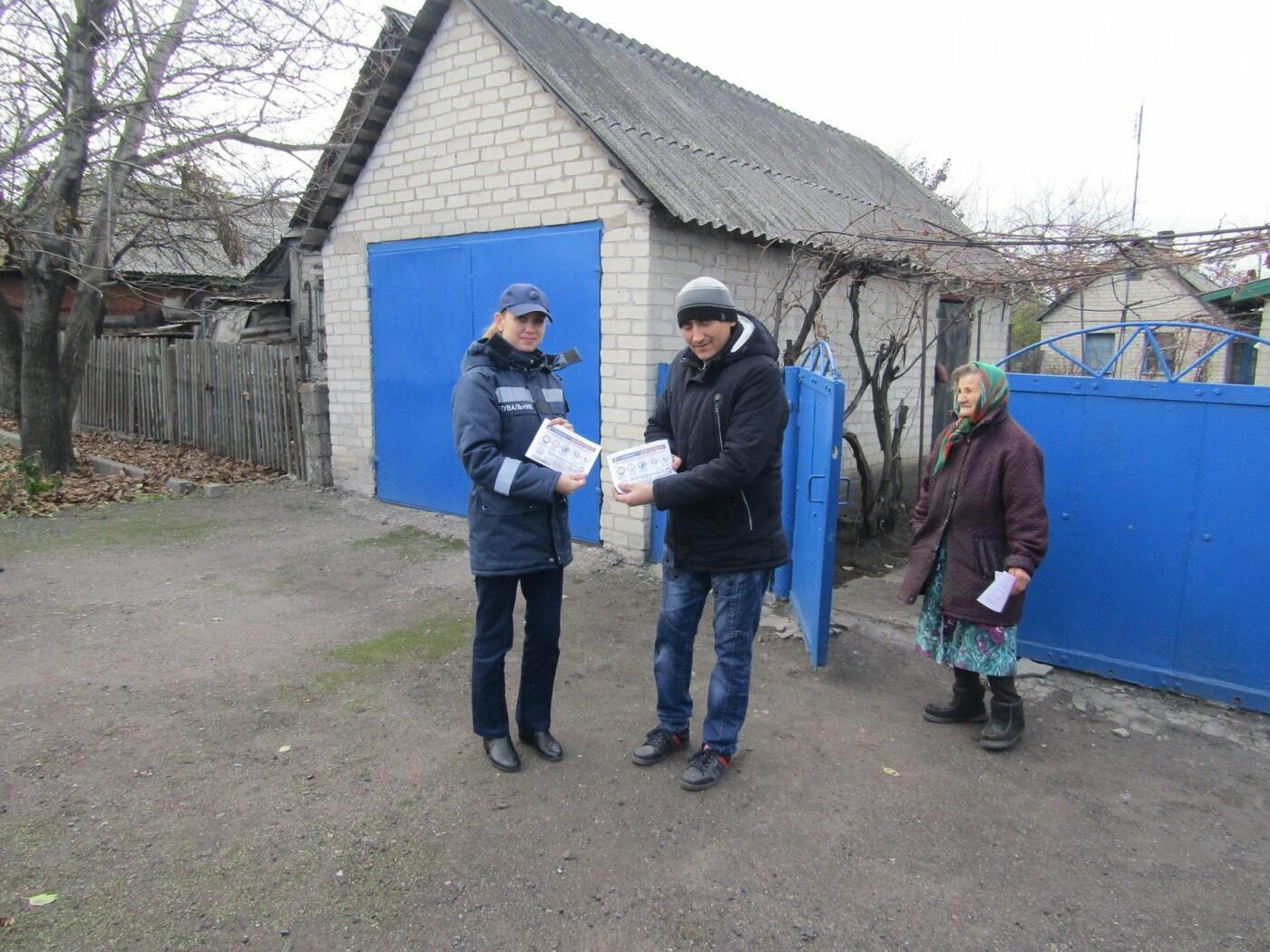 У Добропіллі рятувальники здійснили відпрацювання приватного житлового сектору, фото-3