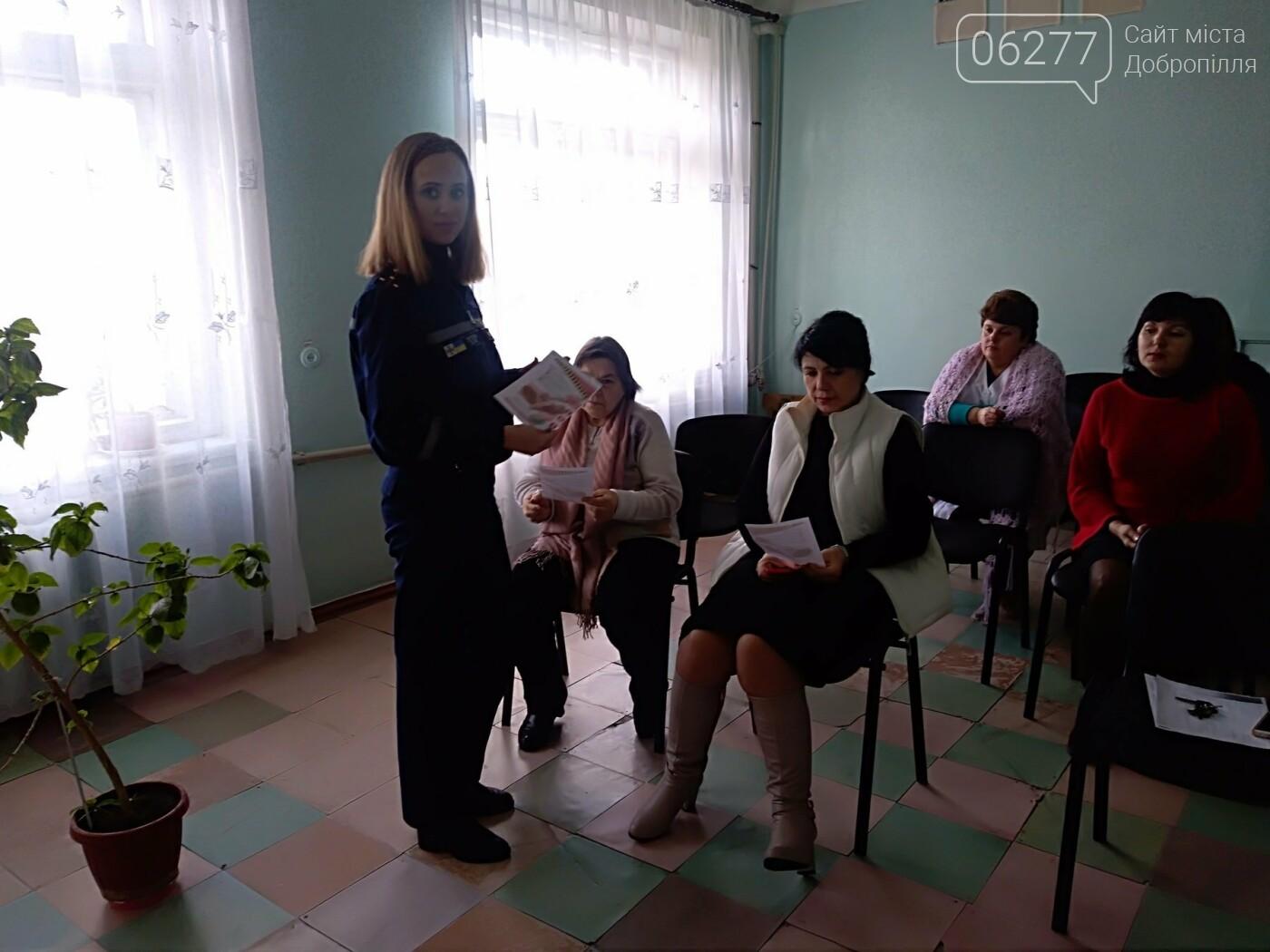 Профілактична робота рятувальників Добропілля, щодо дій у разі виявлення ВНП , фото-3