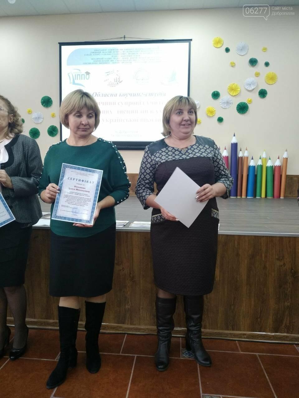 Свято професіоналізму вчителів гуманітарних дисциплін області , фото-3