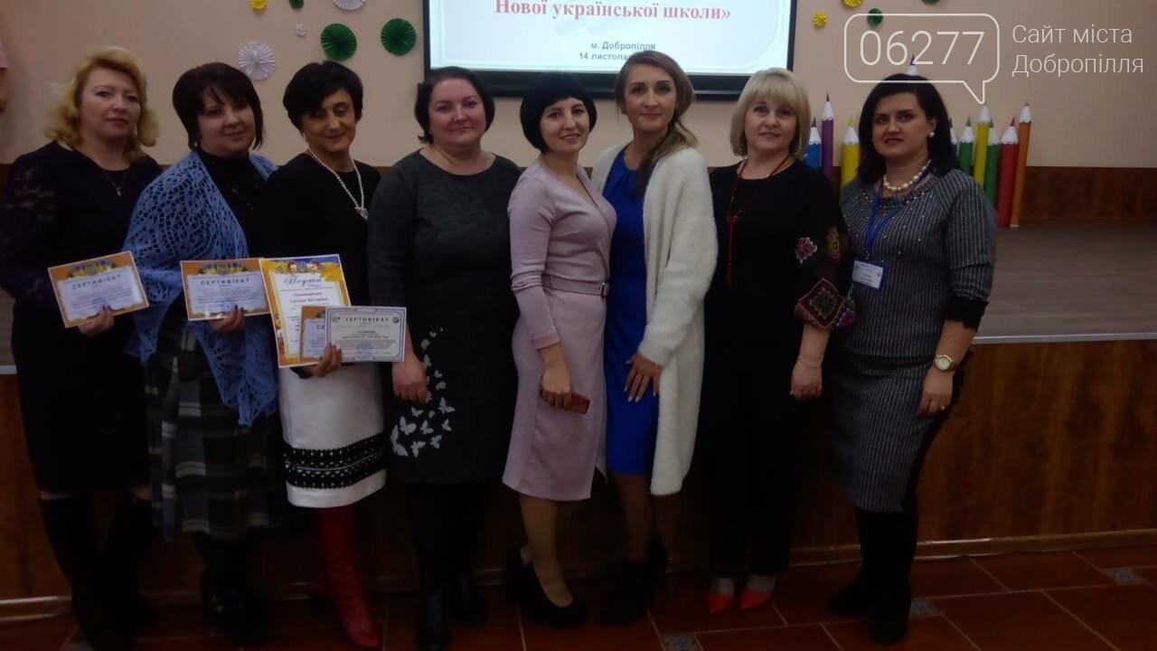 Свято професіоналізму вчителів гуманітарних дисциплін області , фото-2