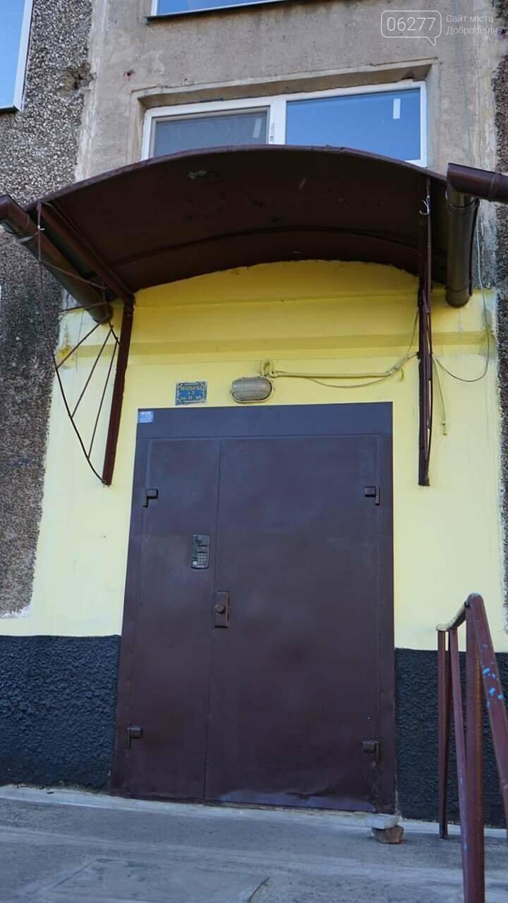 В десятках домов Белозерского стало теплее, фото-3