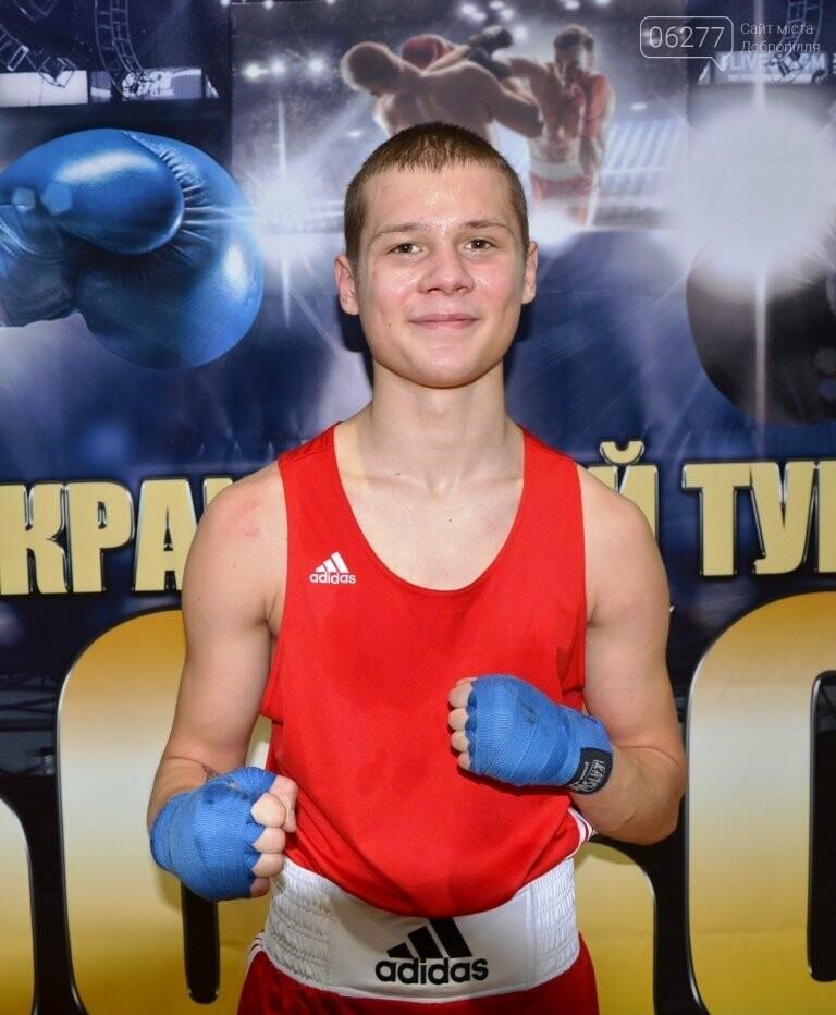 В Доброполье проходит Всеукраинский турнир по боксу, фото-3
