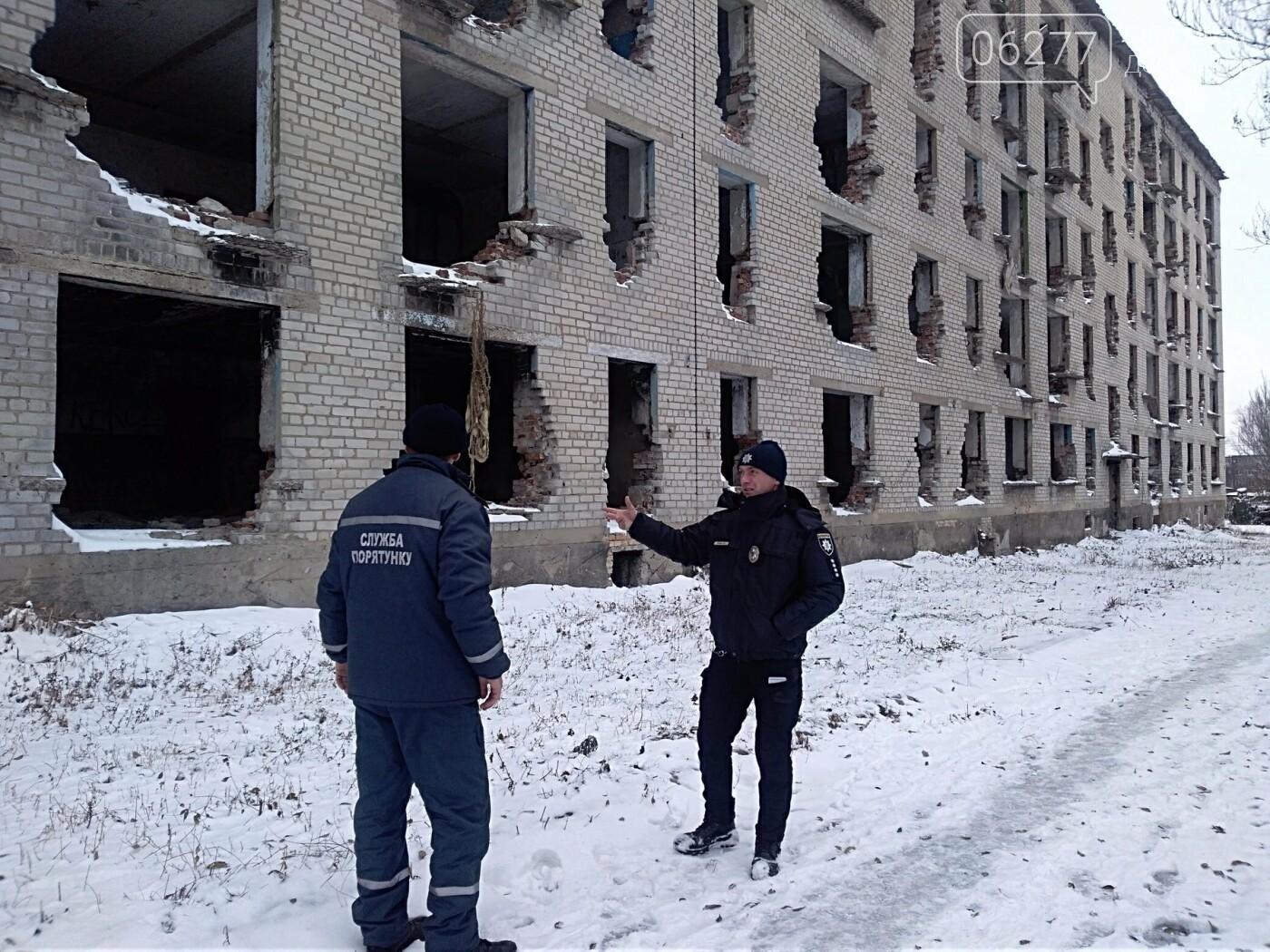 Рятувальники Добропілля спільно з поліцією провели рейд по покинутим будівлям, фото-3