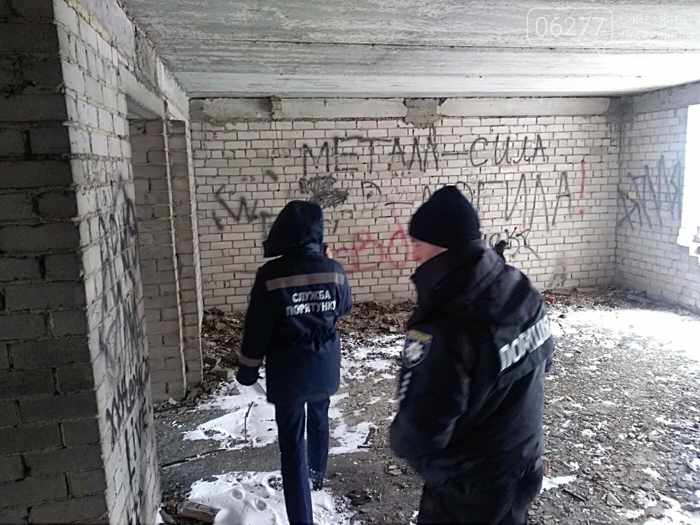 Рятувальники Добропілля спільно з поліцією провели рейд по покинутим будівлям, фото-4