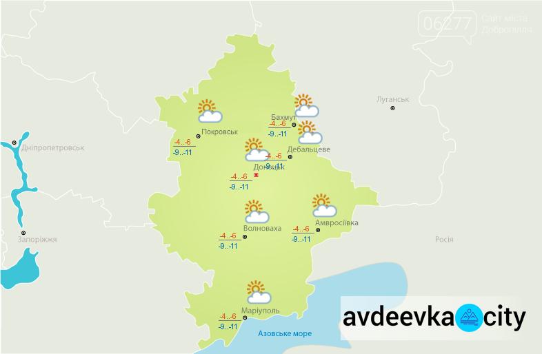 Донбасс: ночью похолодает до минус 11, фото-1