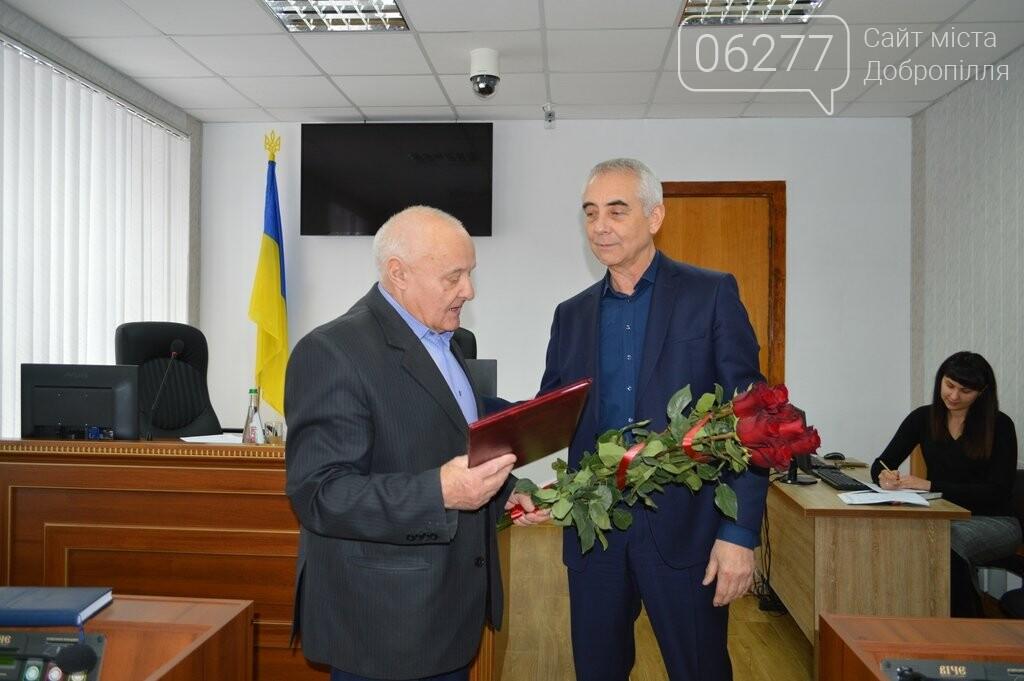 Сегодня состоялось первое заседание исполнительного комитета Добропольского горсовета, фото-1