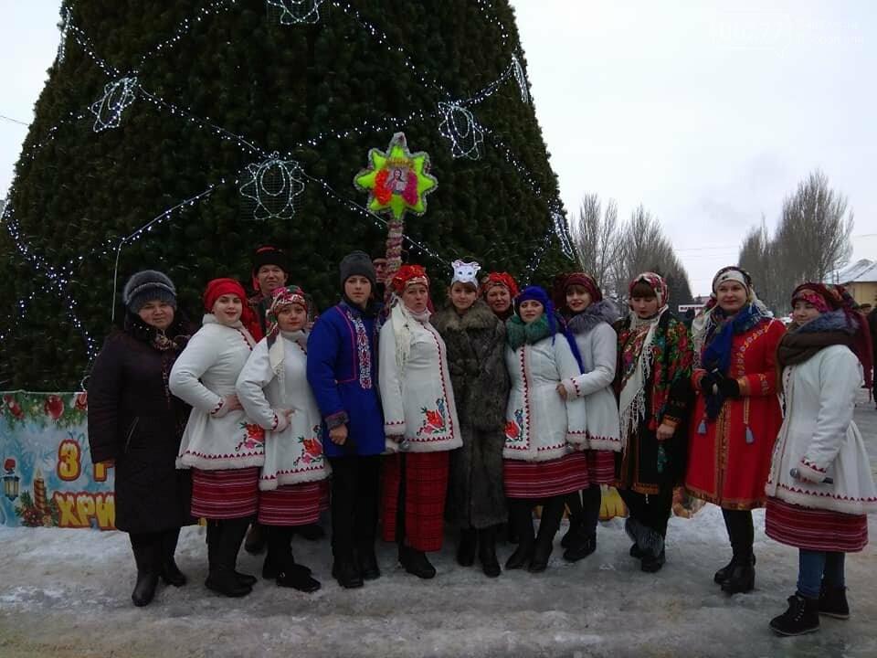 Вчора добропільчани та гості міста зібрались на народне гуляння, фото-1