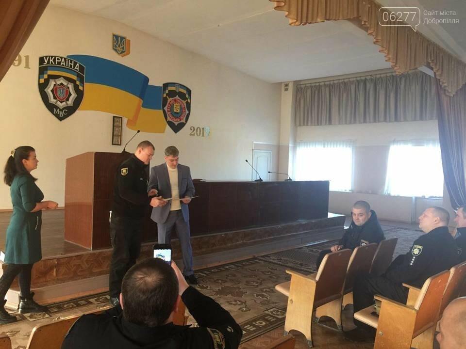 Полицейских Доброполья наградили отличиями Президента Украины, а также присвоили им новые звания, фото-3