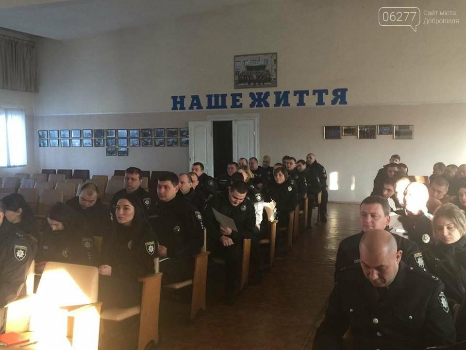 Полицейских Доброполья наградили отличиями Президента Украины, а также присвоили им новые звания, фото-2