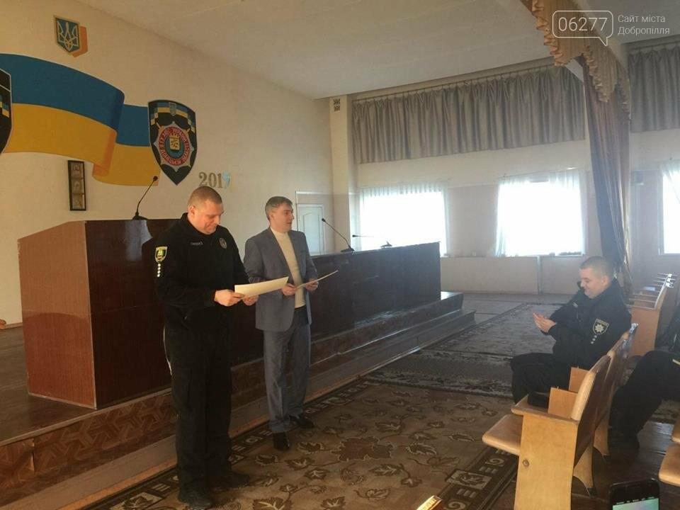 Полицейских Доброполья наградили отличиями Президента Украины, а также присвоили им новые звания, фото-5