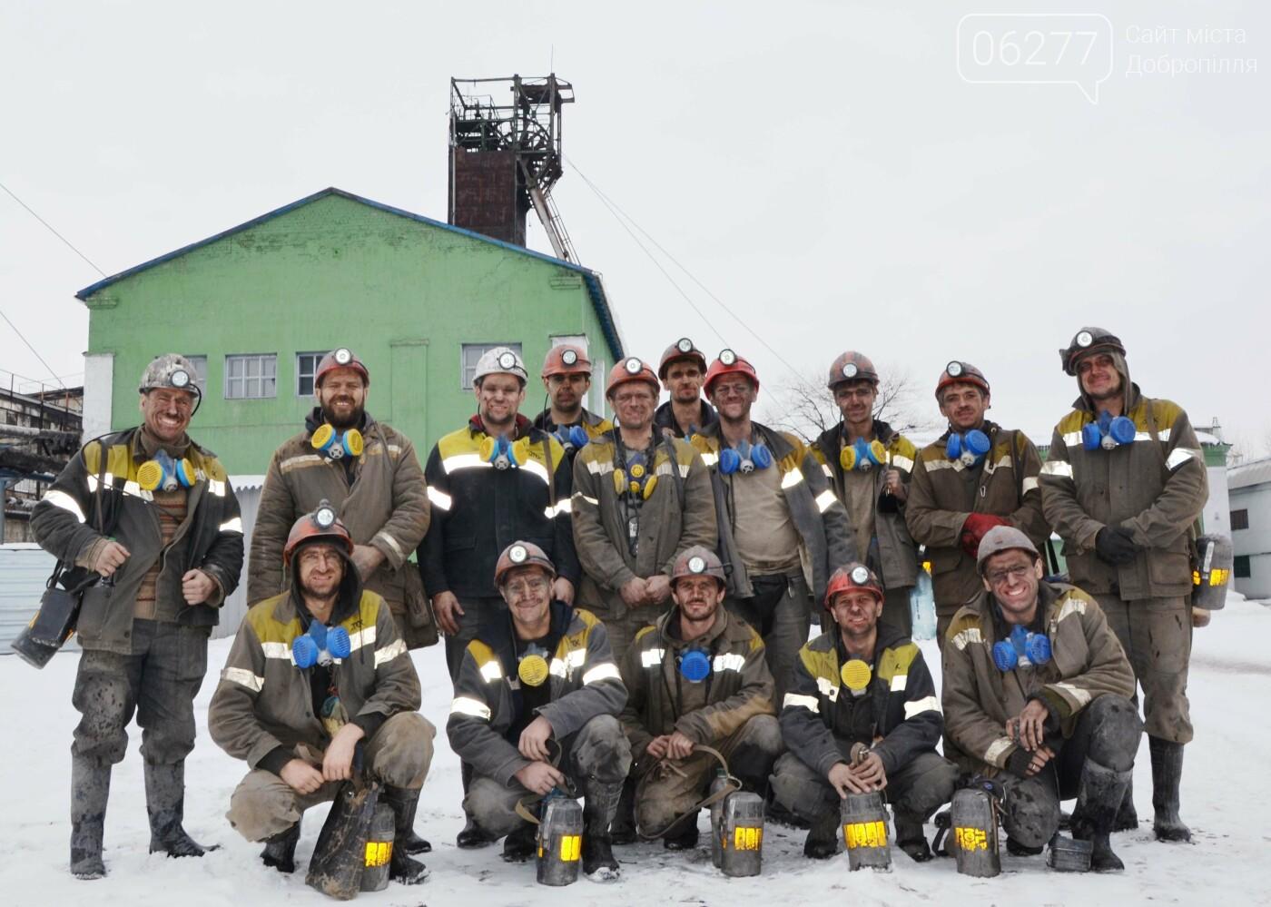 Движение на встречу: проходчики шахты Добропольская провели успешную сбойку, фото-2