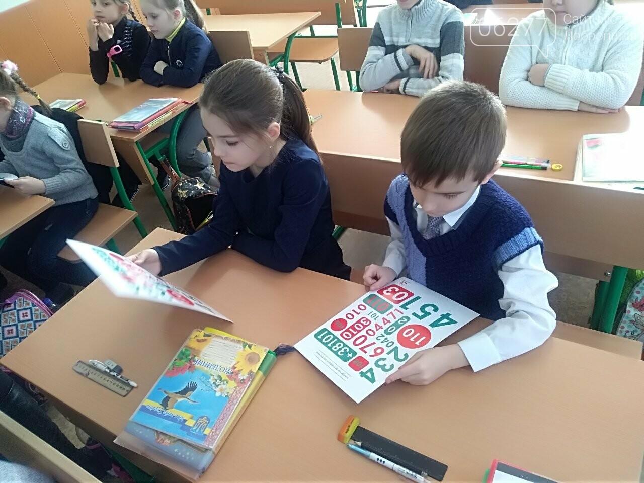 У Добропіллі рятувальники розповіли школярам, як діяти в екстрених ситуаціях, фото-1