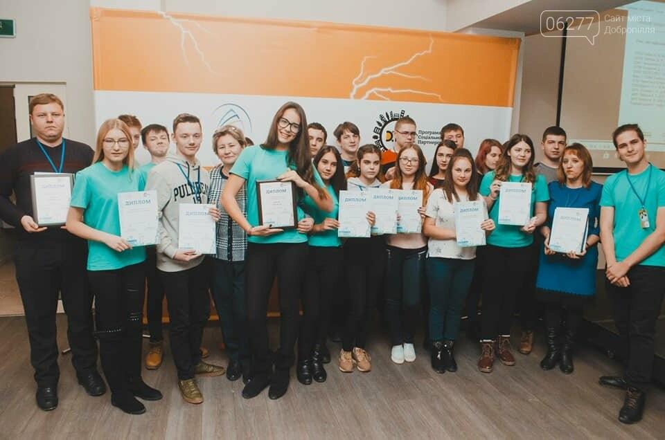 Школьники из Большого Доброполья доказали, что они - настоящие гуру энергоэффективности, фото-3