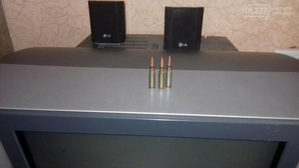 У Добропіллі виявили у місцевого мешканця небезпечні «сувеніри» та канабіс , фото-2