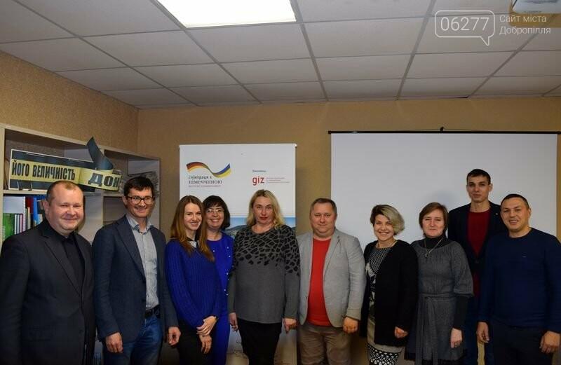 Представники мерії Добропілля взяли участь у тренінгу в рамках проекту «Енергоефективність у громадах II», фото-1
