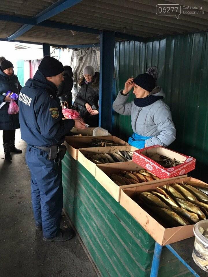 В Доброполье полиция продолжают борьбу со стихийной торговлей, фото-2