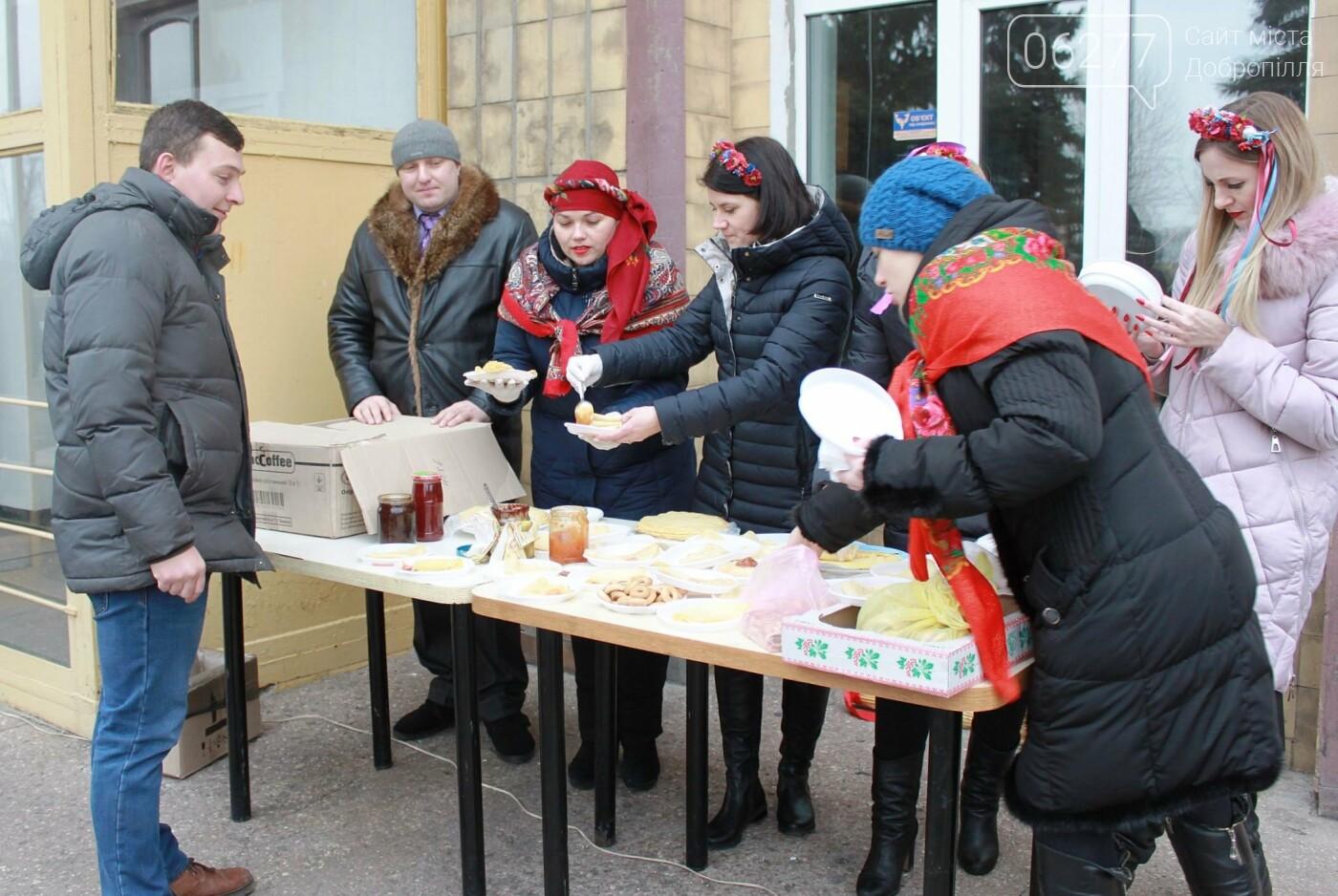 Маcленицу в Доброполье встречали блинами и народными забавами, фото-1