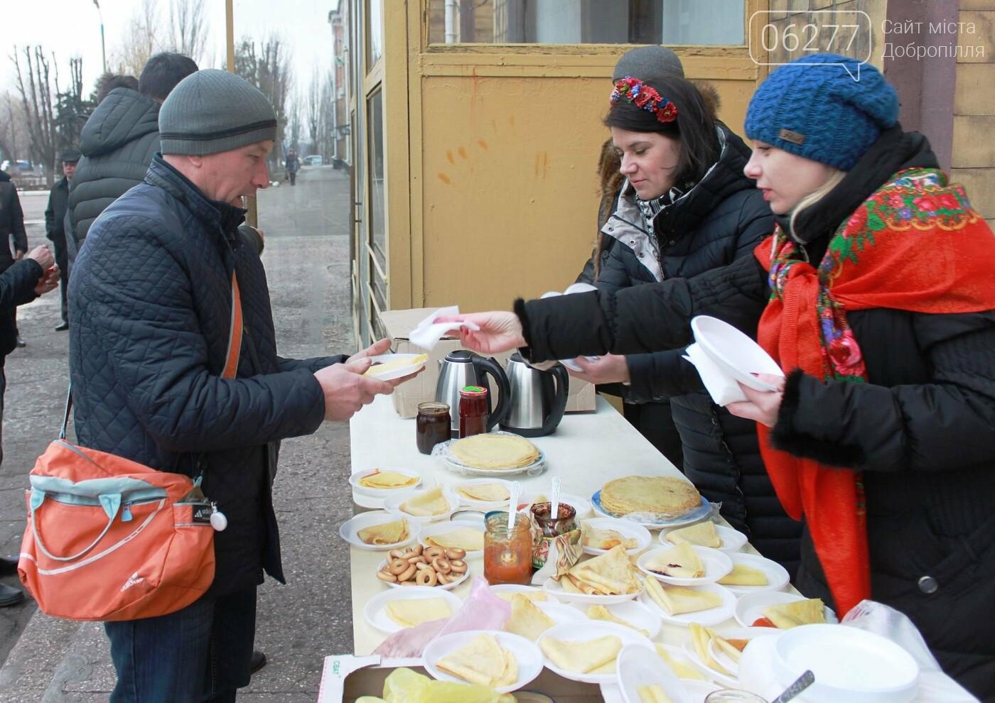 Маcленицу в Доброполье встречали блинами и народными забавами, фото-2